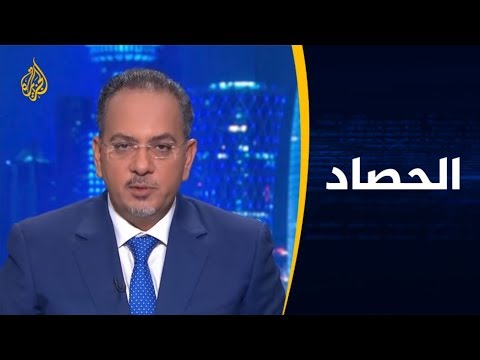 الحصاد- السودان.. العودة للتفاوض  - نشر قبل 9 ساعة