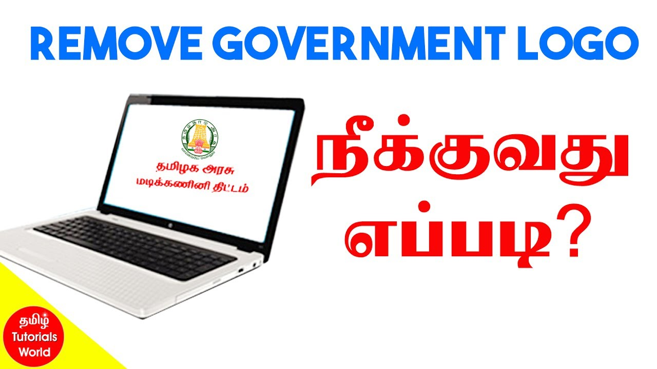 How to Remove Government Logo in Laptops Tamil Tutorials World_HD