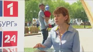 Медицина Оренбургской области