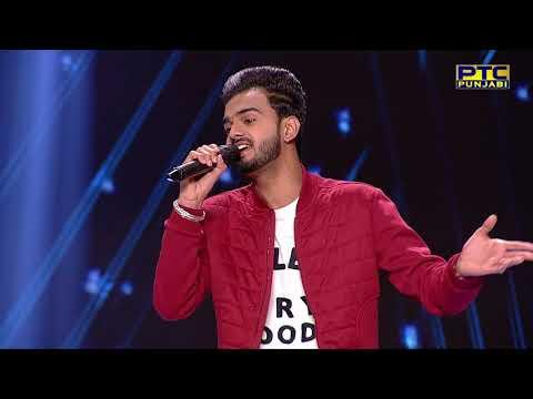 Aatish | LIVE Performance | Studio Round 14 | Voice Of Punjab 8 | PTC Punjabi