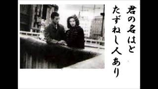 S27年NHKラジオ放送でこの番組が始まると、銭湯の女湯がガラガラになっ...