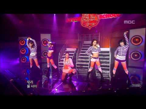 After School - AH!, 애프터스쿨 - 아!, Music Core 20090117