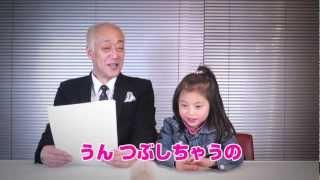 グとハナはおともだち 2013年2月 【タクシーエム / タクシーちゃんねる】 thumbnail