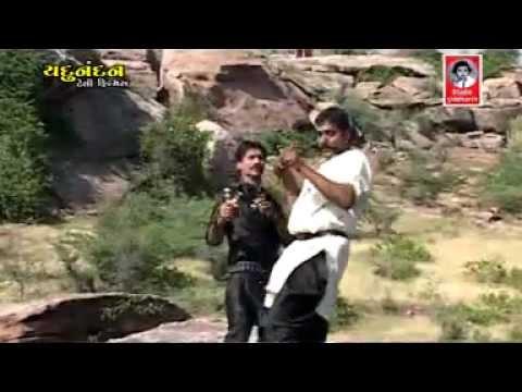 Download Gujarati Sholay Part-8