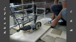 Как сделать плиткорез из болгарки(Плиткорез можно сделать из обычной болгарки в течении 1 дня с минимальными затратами. Конструкция состоит..., 2016-11-20T19:40:09.000Z)
