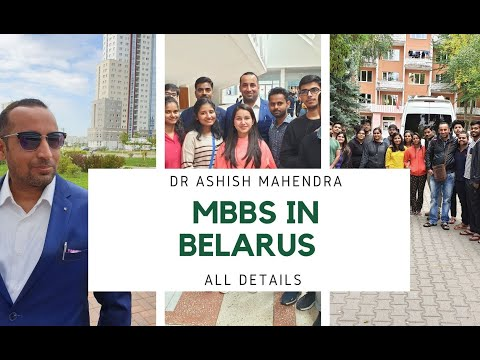 MBBS in Belarus For Indian Students is Good or Bad Choice?   MBBS in Abroad All Details