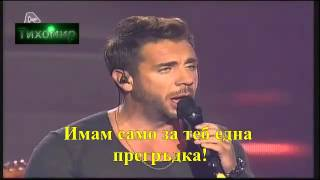 Йоргос Мазонакис - Ела да видиш Giorgos Mazonakis ( Γιώργος Μαζωνάκης ) - Ela na deis