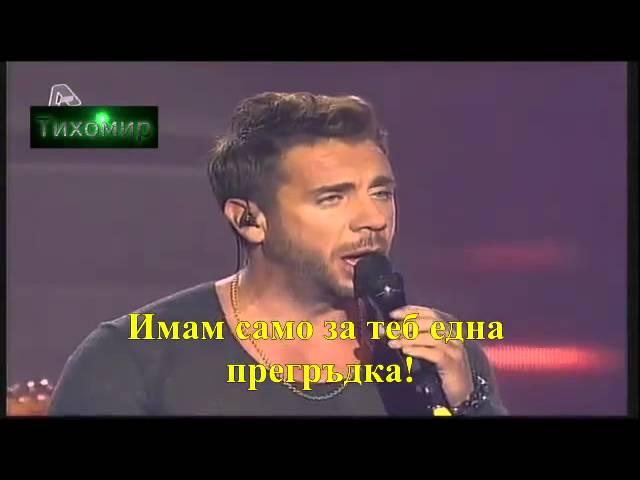 Giorgos Mazonakis - Ela Na Deis