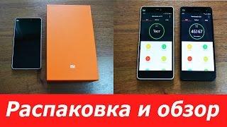 Розпакування та огляд Xiaomi Mi4c