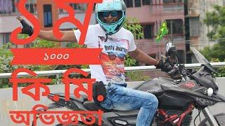 Lifan KPT First 1000 km  Review Naveed Ishtiyak Toru
