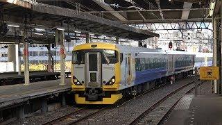 千葉駅を出発するE257系500番台 回送列車 2017年10月&12月