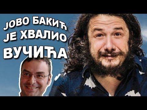 Bazdulj: Sećam se kako je Jovo Bakić hvalio Vučića ! Raspravda