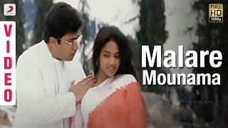 Karna - Malare Mounama Video | Arjun, Ranjitha | Vidyasagar