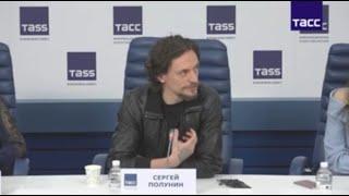 2019 05 22 Пресс конференция ТАСС - Sergey Polunin press conference for Rasputin ballet