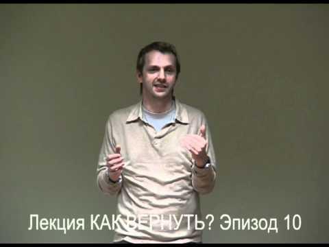 Саша Иванов. Как снять плохой якорь