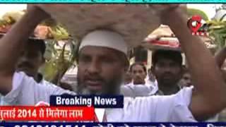 GNN NEWS AGENCY : EXCLUSIVE :Chhath Puja Special ( BIHAR )