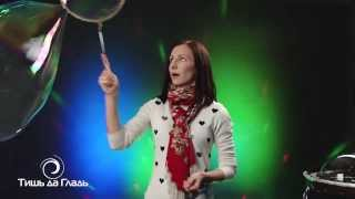 Трюки с ракетками для шоу мыльных пузырей. ARTSHOP.ORG.UA