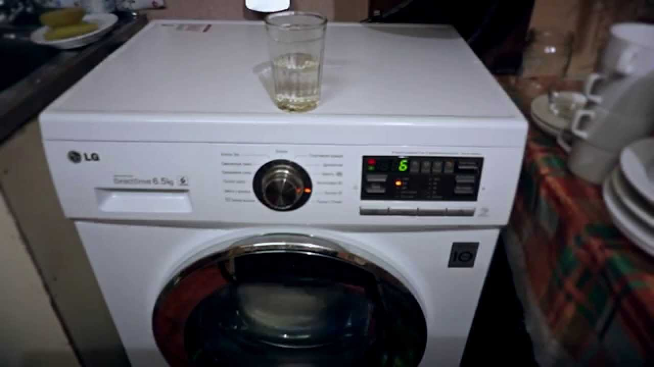 Ремонт стиральных машин LG (Элджи) в Алматы с выездом на дом .