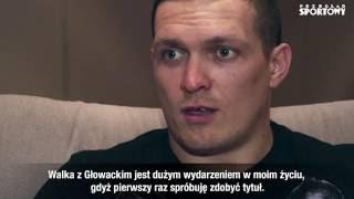 Александр УСИК/USYK Интервью для przegladsportowy.pl /23-06-2016/