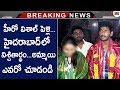 Tamil Actor Vishal To Get Married A Telugu Girl Anisha | Actor VISHAL Marriage Updates | #Vishal