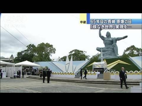 【毎日新聞】長崎原爆の日「あなたはどこの国の総理ですか」