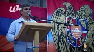 Ընտրական օրացույց  5 օր անց  Արամ Սարգսյանը հրաժարվում է մանդատից