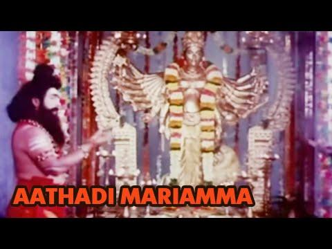 Aathadi Mariamma - Cult Tamil Song - Aathi Parasakthi - #Navratrispecial