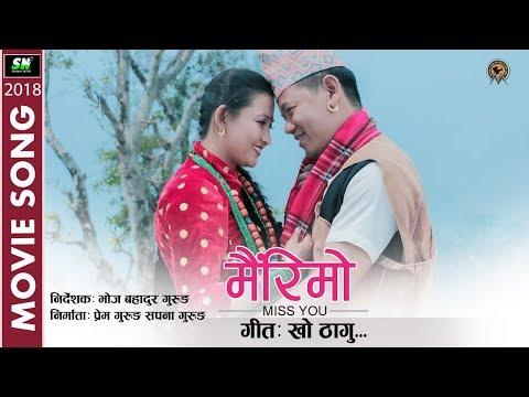 Mairimo   Gurung Movie    खो ठागु     Kho thagu    a film by Bhoj Bahadur Gurung