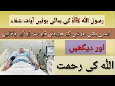 chechak aur khasra k ilaj k lia mukamal wazifa in urdu //wazaif ka encyclopedia from YouTube · Duration:  2 minutes 42 seconds