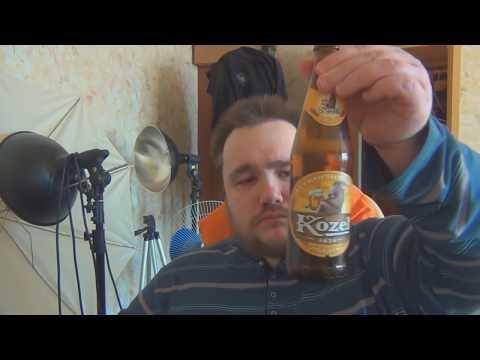 Пиво Kozel. Обзор на пиво Козел