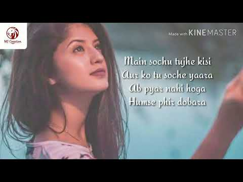 Yaara Full Lyrics Song Mamta Sharma