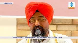 Maharaja Jassa Singh Ramgarhia birthday celebrated by