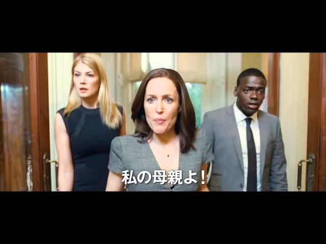 映画『ジョニー・イングリッシュ 気休めの報酬』予告編