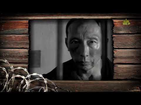 Смотреть клип Бумер - Арестанская Беда