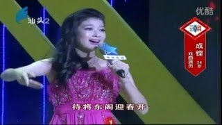 最美潮腔大赛—第九场【导师抢人赛2】 Most Beautiful Teochew Operatic Singing Competition 9