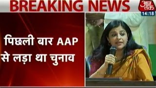 Sources: Shazia Ilmi to stand against Kejriwal
