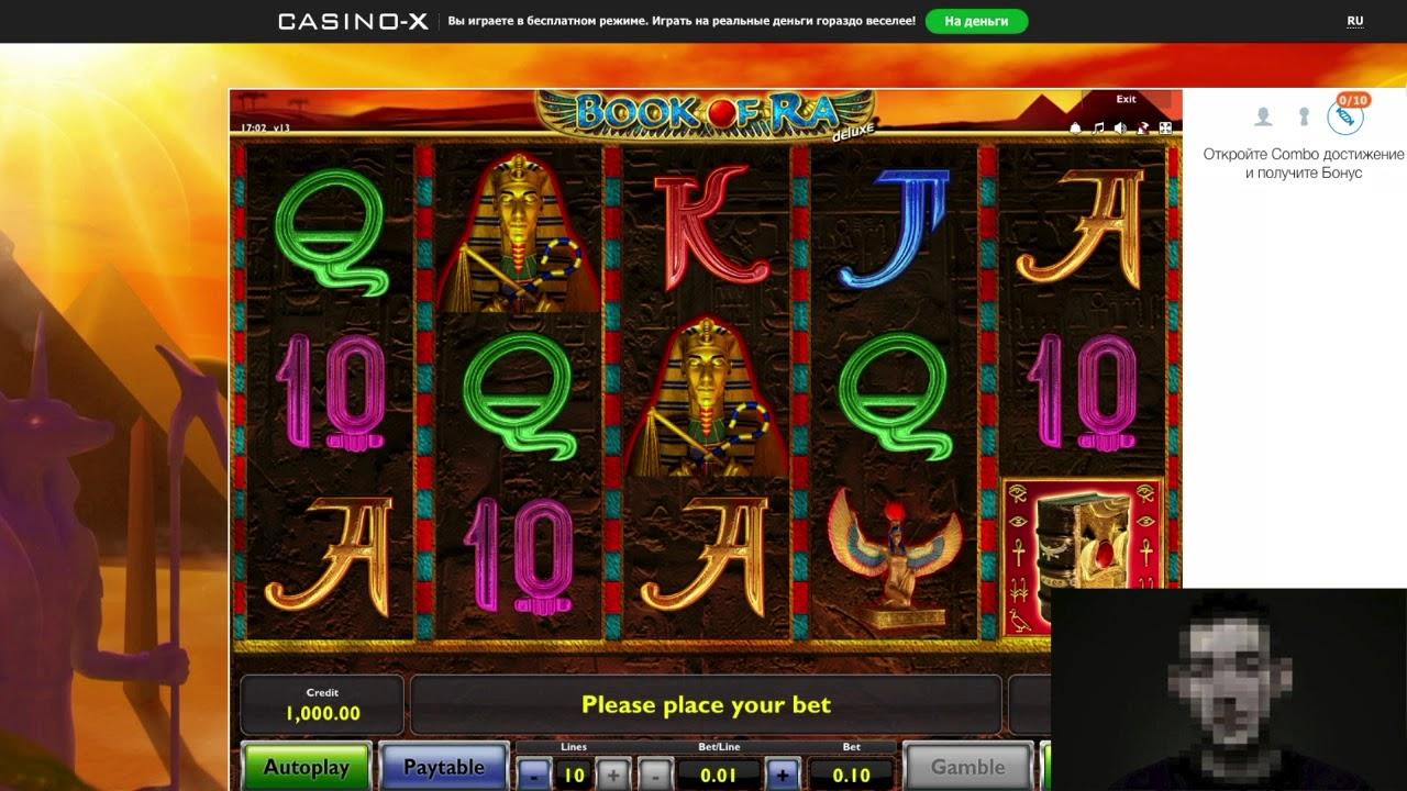 как обмануть казино азино777