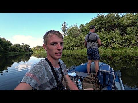 Рыбалка сплавом по