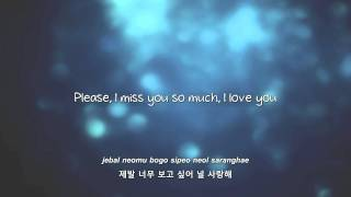 Heo Gak- 죽고 싶단 말 밖에 (I can only Say I Want to Di…