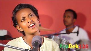 Metamegnaye Bethlehem Abraham New Amharic Protestant Mezmur 2016[HD]