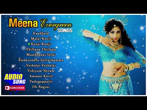 Meena Evergreen Songs | Audio Jukebox | Meena Tamil Hits | Tamil Movie Songs |  Music Master
