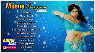 Meena Evergreen Songs | Audio Jukebox | Meena Tamil Hits | Tamil Movie Songs |  Music Master