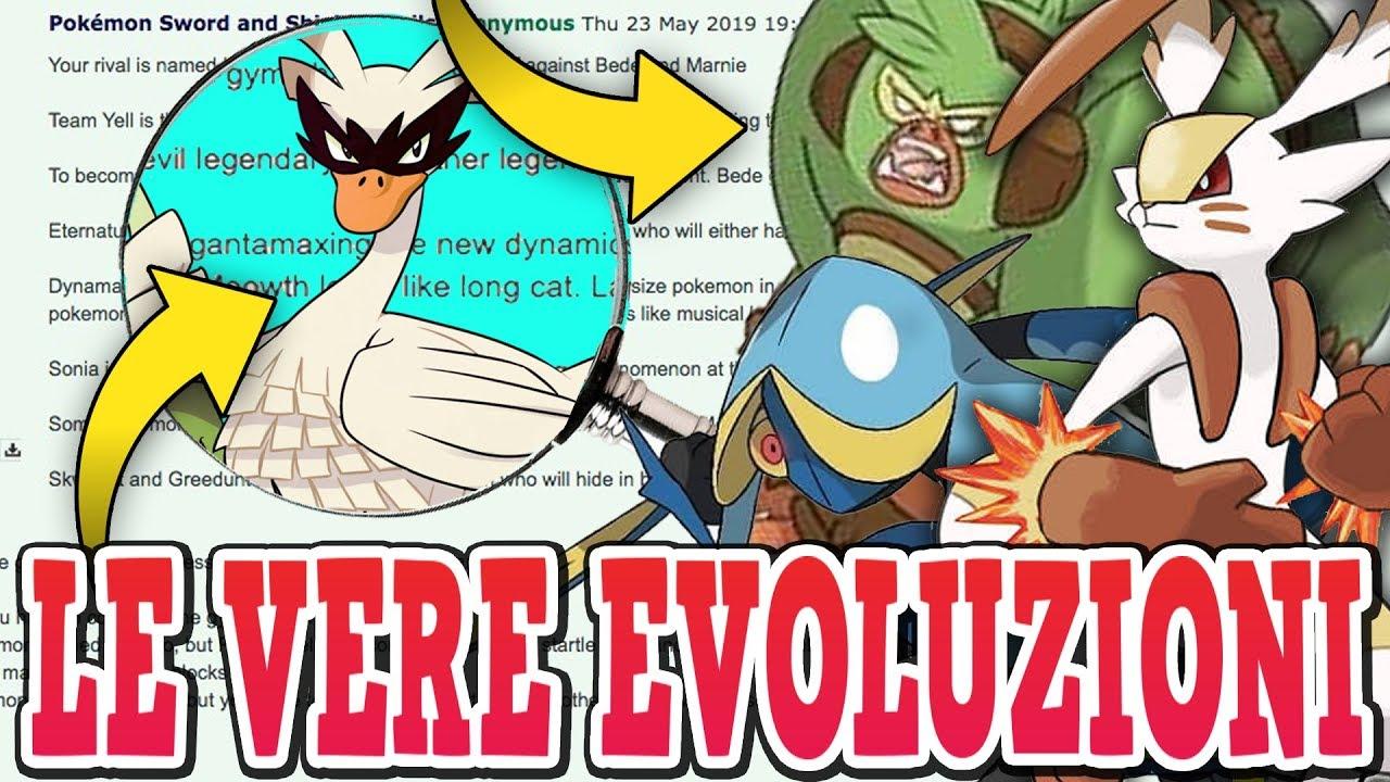 Le Vere Evoluzioni Degli Starter Di Pokemon Spada E Scudo Youtube