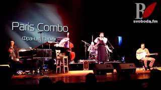 Paris Combo на 34 Chernihiv Jazz Open 2012 34