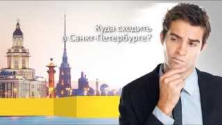 Как купить билеты в театр и на концерты онлайн?Афиша Санкт-Петербурга у вас в телефоне.