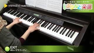 使用した楽譜はコチラ http://www.print-gakufu.com/score/detail/75450...