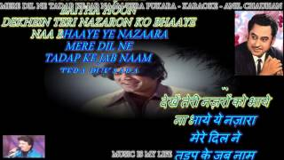 Mere Dil Ne Tadap Ke Jab Naam Tera Pukara - Karaoke With Scrolling Lyrics Eng. & हिंदी