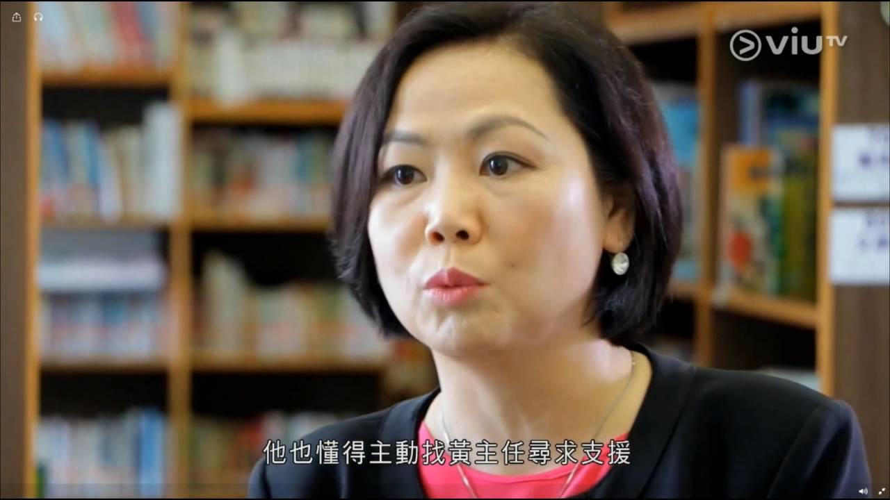 學校開放日--東華三院王余家潔紀念小學 - YouTube