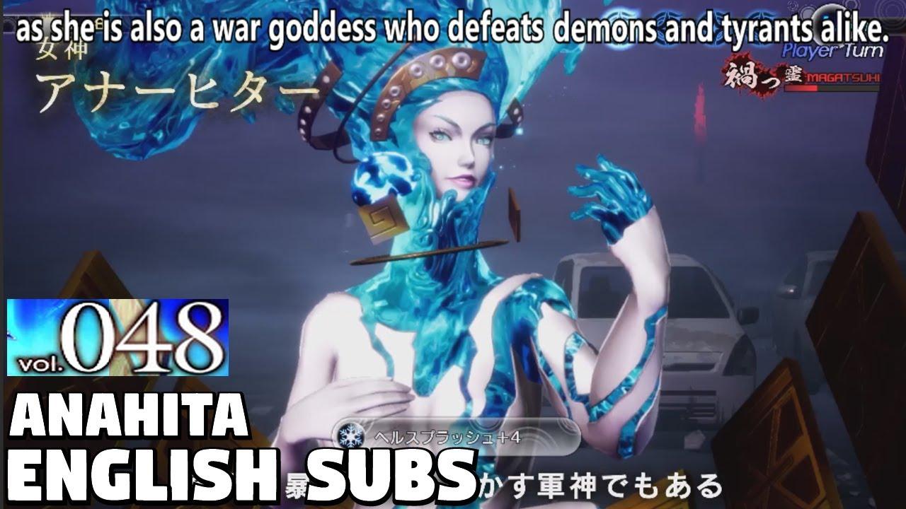 Shin Megami Tensei 5 - Anahita Vol.048 [ENGLISH SUBS]