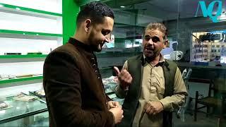 mushtaq rana in decent mobile zone most funny actor 😂😂😂😂